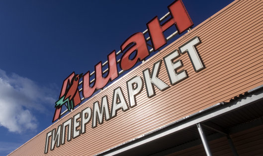 "#Работа гипермаркета ""Ашан"""