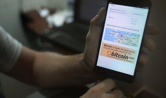 ЦБпопросил Генпрокуратуру закрывать интернет-ресурсы, предлагающие криптовалюты— Финансовые пирамиды