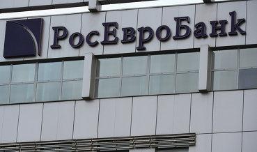 Совкомбанк увеличил долю в Росевробанке