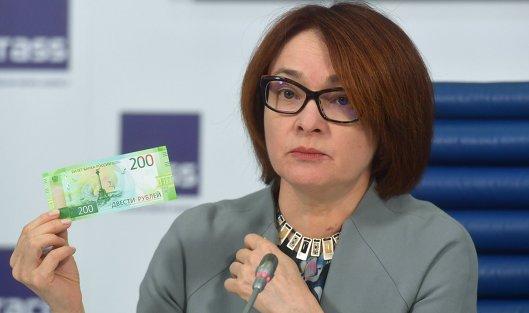 #Председатель Центрального банка РФ Эльвира Набиуллина на презентации новых банкнот Банка России номиналом 200 и 2000 рублей в Москве