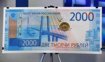 Рубль в начале дня в незначительном минусе к доллару и евро