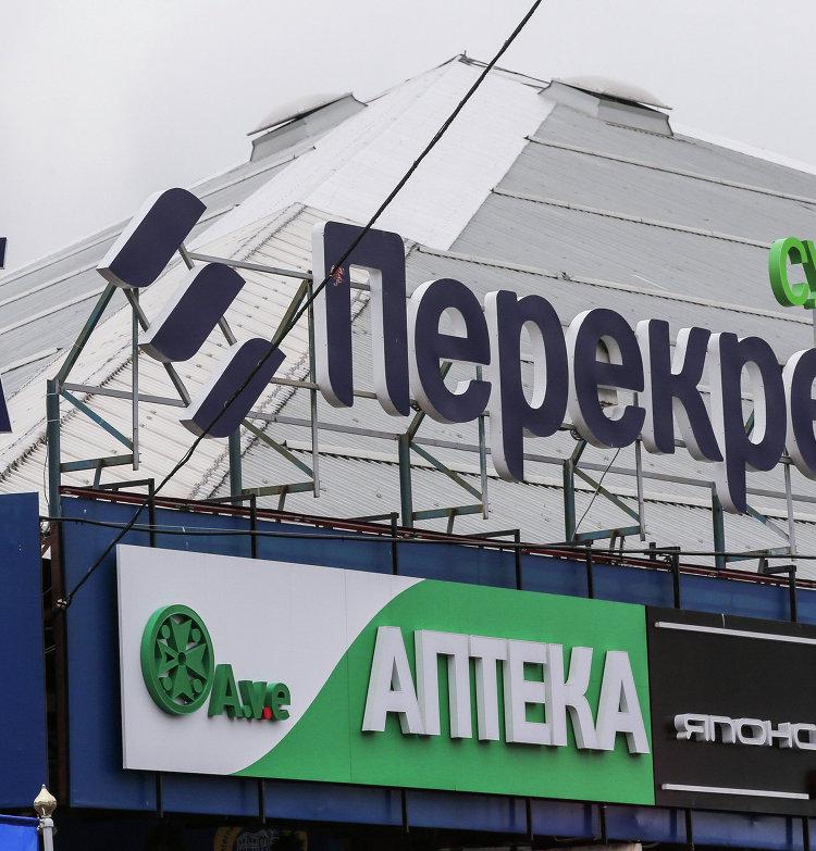 Логотип магазина Перекресток