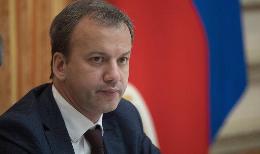 Дворкович прокомментировал снижение порога беспошлинных интернет-покупок