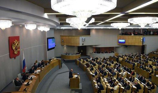 Государственная дума одобрила впервом чтении изменения вфедеральный бюджет 2017г