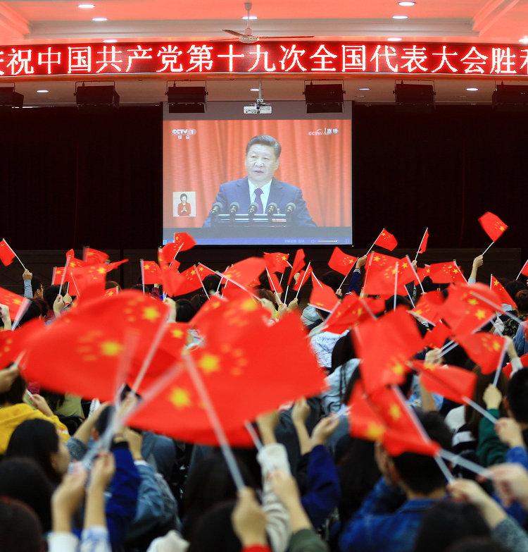 Студенты смотрят выступление Си Цзиньпина на открытии 19-го съезда Коммунистической партии Китая