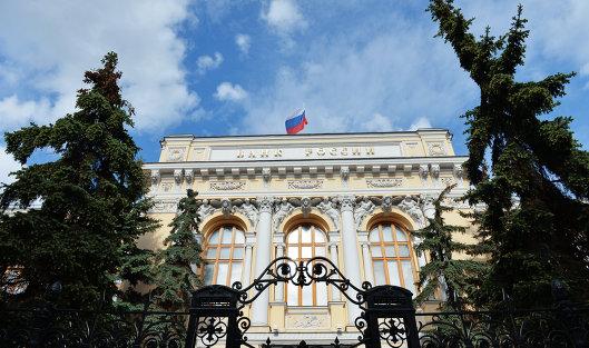 # Здание Центрального банка России на Неглинной улице в Москве