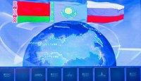 Флаги Белоруссии и РФ