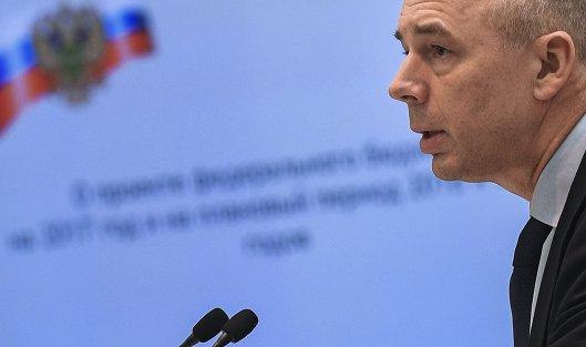 РФ открыта для переговоров с государством Украина подолгу втри млрд долларов