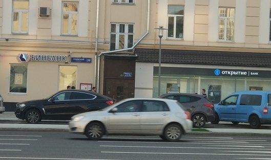 Бинбанк ибанк «Открытие» подготовят кпродаже затри года