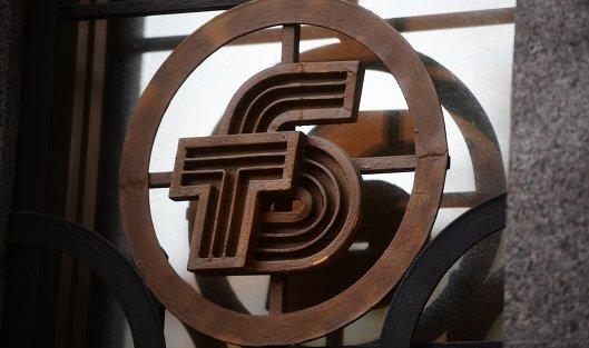 ЦБ: «Дыра» вбалансе Темпбанка превосходит 11,3 млрд руб