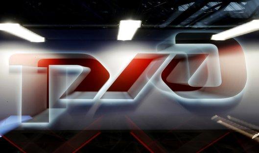 #Логотип РЖД