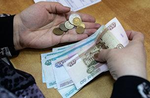 """Выплата пенсии в одном из отделений """"Почты России"""""""
