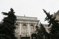 """"""" Здание Центрального банка РФ"""