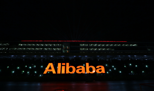 Alibaba расположила облигации на $7 млрд