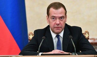 Правительство РФ готовит реформу четырех надзорных ведомств