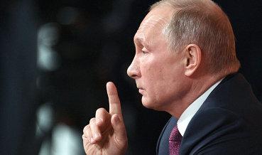 Путин внес в Госдуму проект об условиях освобождения юрлиц от ответственности в делах о подкупе