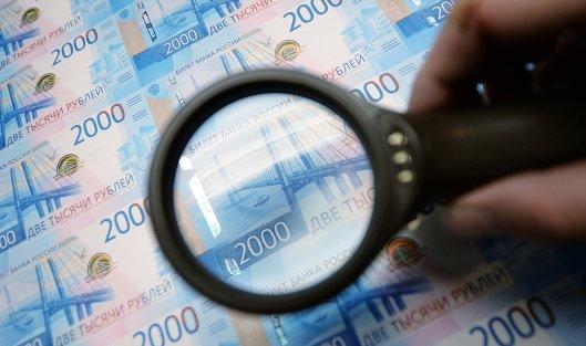 828276975 - Рубль продолжил падать: доллар уже дороже 62 руб, евро – 77 руб