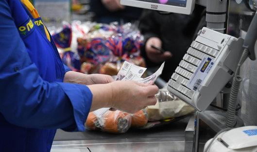 """828277708 - """"Опора"""": Санкционным компаниям из РФ помогла бы национализация сбытовой деятельности"""