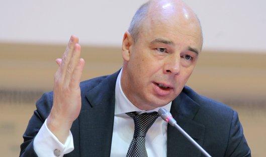 Силуанов поведал орекордно низкой инфляции в РФ по результатам года