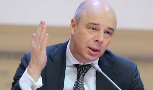 #Министр финансов РФ Антон Силуанов