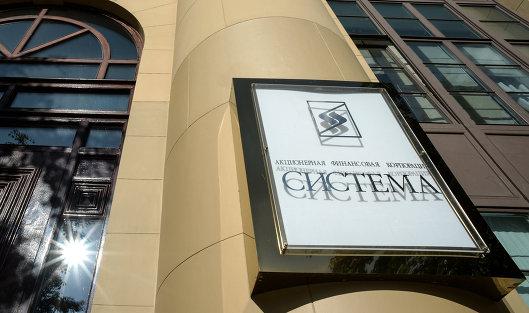 Суд рассмотрит ходатайства «Роснефти» оснятии ареста сактивов АФК «Система»