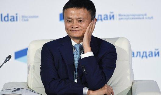 Alibaba создала майнинговую платформу