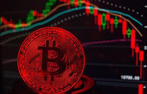 """ Монета с логотипом криптовалюты биткоин"