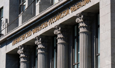 Расходы на пенсии в РФ планируется уменьшить в 2018 г на 51,5 млрд руб