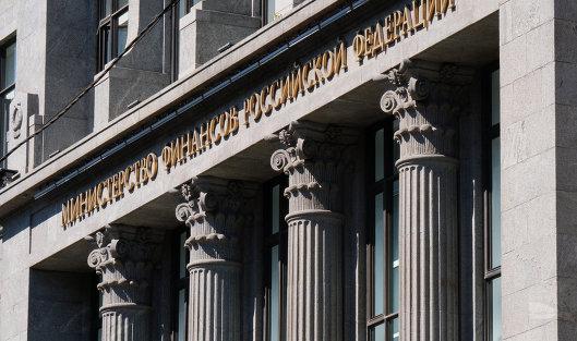 #Министерство финансов РФ