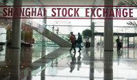 Здание Шанхайской фондовой биржи в Шанхае
