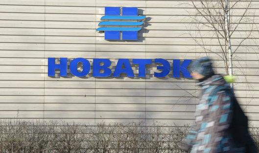 В «Новатэке» поведали осроках запуска 3-й линии «Ямал СПГ»