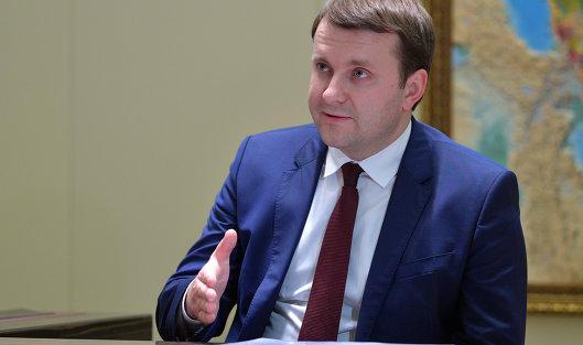 # Министр экономического развития РФ Максим Орешкин