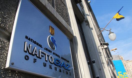 Украина потеряла $1 млрд из-за наценки нагаз