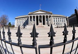 """"""" Здание министерства финансов США в Вашингтоне"""