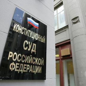 Конституционный суд разрешил не наказывать за параллельный импорт в Россию