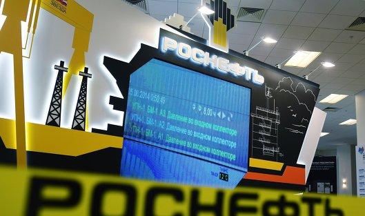 """828455143 - СМИ: Независимые нетфетрейдеры пожаловались в ФНС на """"Роснефть"""" и """"Газпром"""""""