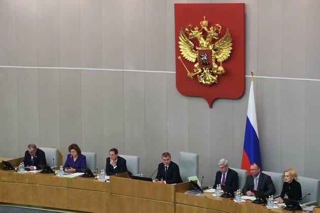 #На пленарном заседании Государственной Думы РФ