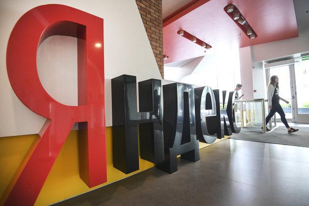 """""""Яндекс"""" поможет банкам оценить качество заемщиков"""
