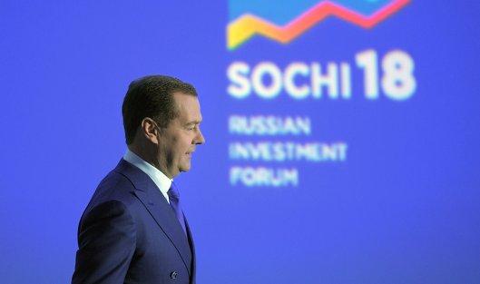 Медведев поручил увеличить объем ОФЗ до100 млрд руб.