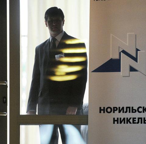 """828463567 - СМИ: Экс-глава Росимущества станет вице-президентом ГМК """"Норникель"""""""