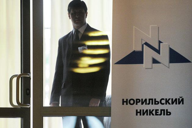 """Годовое собрание акционеров """"Норникель"""""""