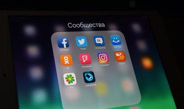 """Сбой в работе """"ВКонтакте"""" произошел из-за аварии в одном из дата-центров"""