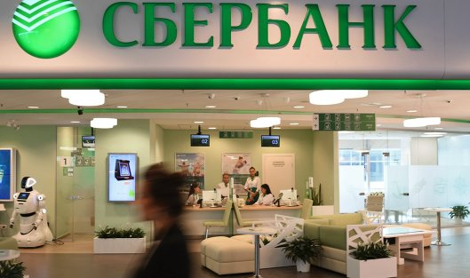АФК «Система» подписала кредитное соглашение со сберегательным банком