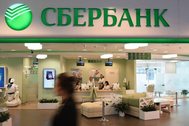 """Стенд """"Сбербанка"""" на площадке Восточного экономического форума во Владивостоке"""