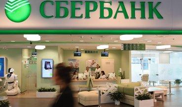 Сбербанк увеличил чистую прибыль по РСБУ за 2017 г на 31%