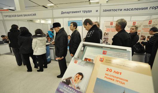 Безработица в Российской Федерации всередине зимы снизилась до5%