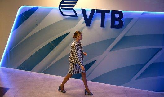 #Стенд банка ВТБ на площадке Восточного экономического форума
