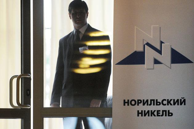 """Совет директоров """"Норникеля"""" рекомендовал дивиденды за 9 месяцев в 604,09 рубля на акцию"""