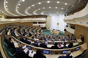 Заседание Совета Федерации РФ. 14 февраля 2018