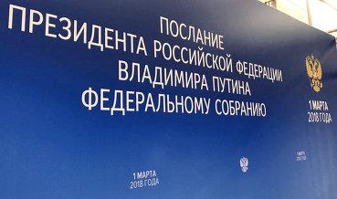 Путин: Вклад малого и среднего бизнеса в ВВП за десять лет должен вырасти до 40%